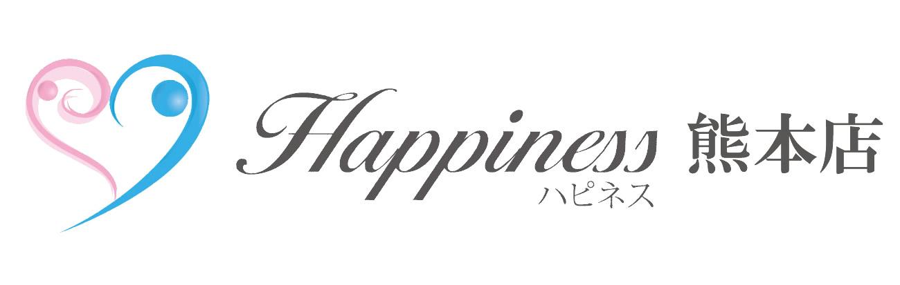 結婚相談所ハピネス熊本